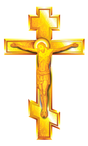 Gold_Cross_PNG_Clipart